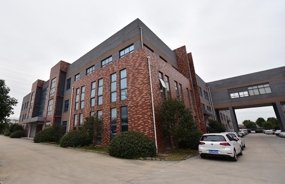 KemaTek Suzhou III Technical Ceramics Manufacturing Facility